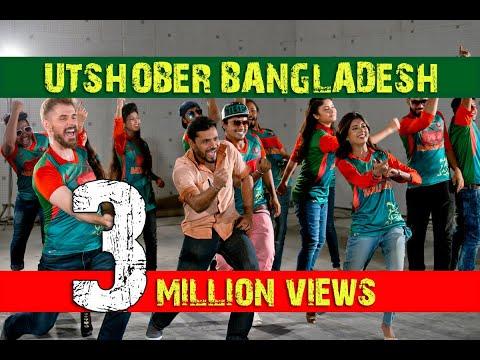 Utshober Bangladesh | Bushra | Mashrafe Mortaza | Dejan | Bangla New Music Video | 2017
