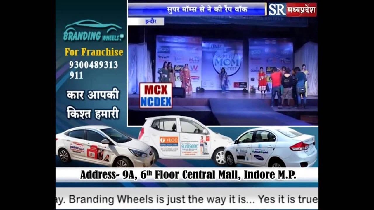Brading Wheels Car Aapki Emi Hamari Free Car Youtube