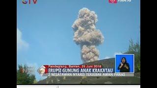 [Video Amatir] Wisatawan Nyaris Terjebak Awan Panas Gunung Krakatau - BIS 26/06