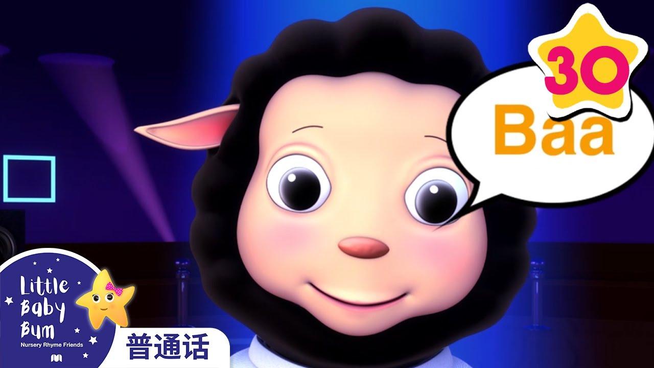 动物叫声之歌 - Animal Sounds Song   Learn Chinese   合辑   连续播放   儿歌   童谣   小宝贝布姆