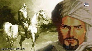 ابن بطوطة | الرجل الذى رأى العالم فى أطول رحلة فى التاريخ