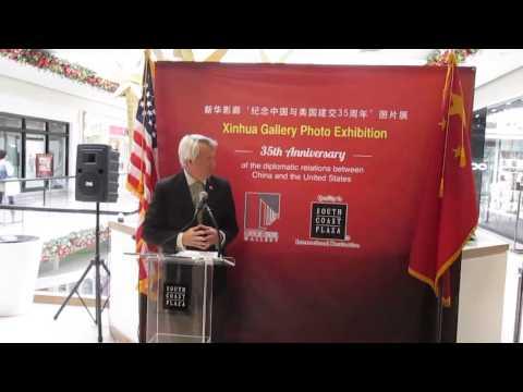 American-Chinese CEO Society Xinhua event - Richard Swanson at ribbon-cutting