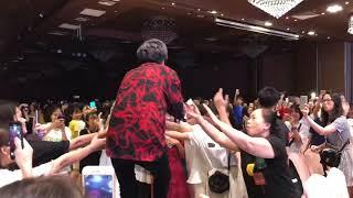 Bùi Anh Tuấn - Bên Anh @ Fan meeting ( 29/7/2019)