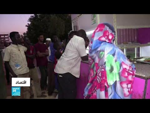 بعد تغيير النظام.. السودانيون في انتظار تحسن الاقتصاد  - 12:59-2019 / 11 / 13