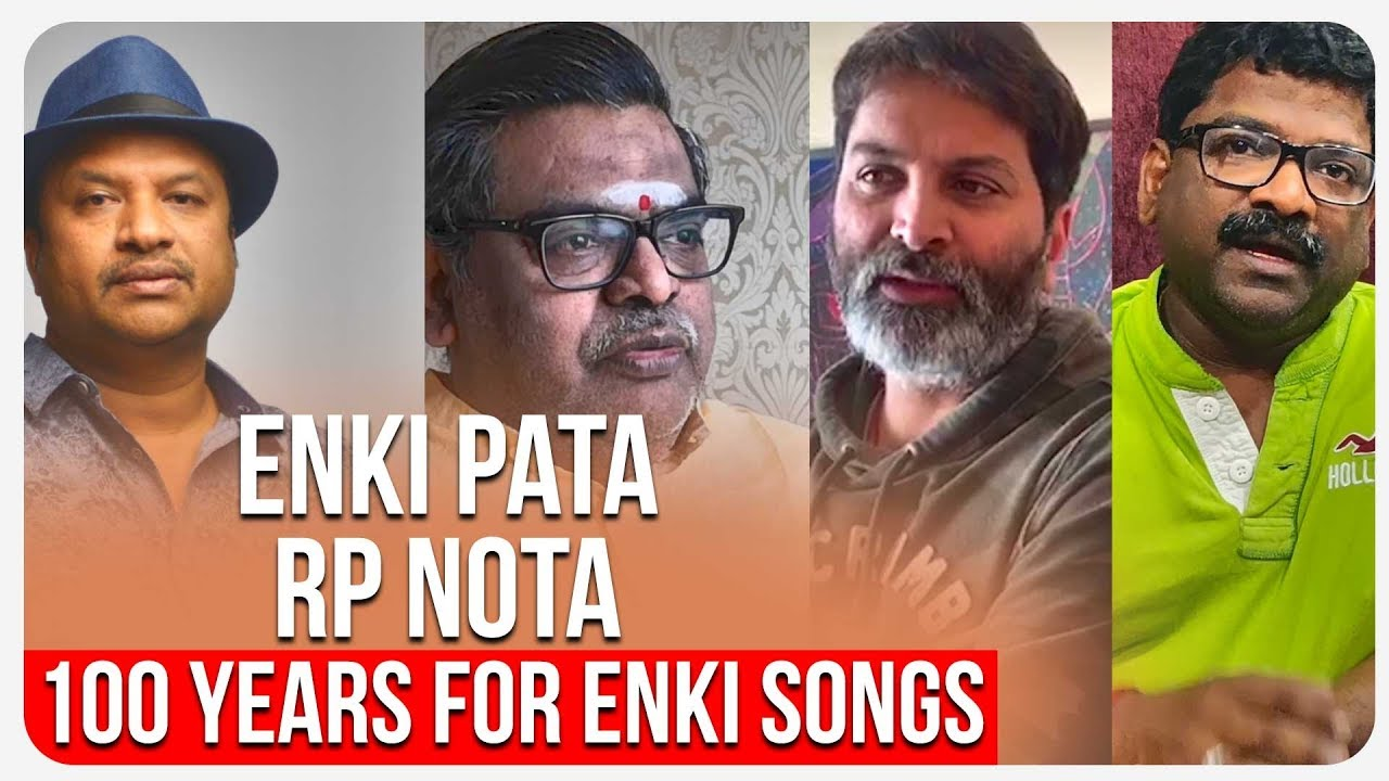 Curtain Raiser | ENKI PAATA... RP NOTA - Veenaa Vedika 2019-03-10 17:29
