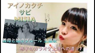 ACO music school 体験レッスン(60分カウンセリング付き1000円) お...