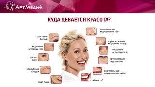 19.10 состоялся семинар «Современная женщина: Инструкция по сохранению здоровья, красоты,активности»