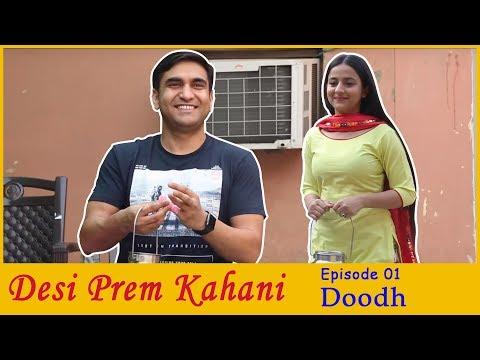Desi Prem Kahani - Episode 01 - Doodh    Lalit Shokeen Films  