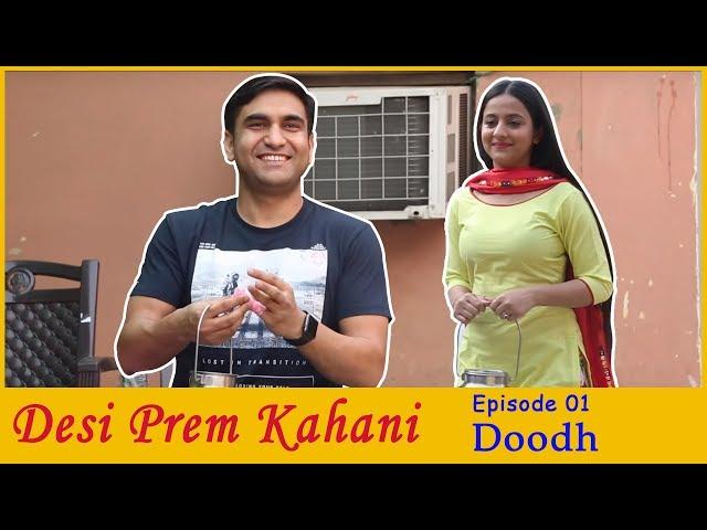 desi-prem-kahani-episode-01-doodh-lalit-shokeen-films