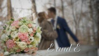 Wedding E and E / Свадьба Егор и Евгения