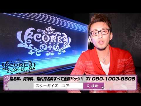 CORE -TOKYO-