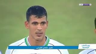 فوز العراق على البرتغال 2 - 4 .. عندما كنا نملك منتخب  حقيقي