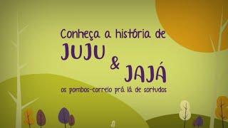 Contação de história do livro | Juju e Jajá - os pombos-correio pra lá de sortudos de Antonio Carlos