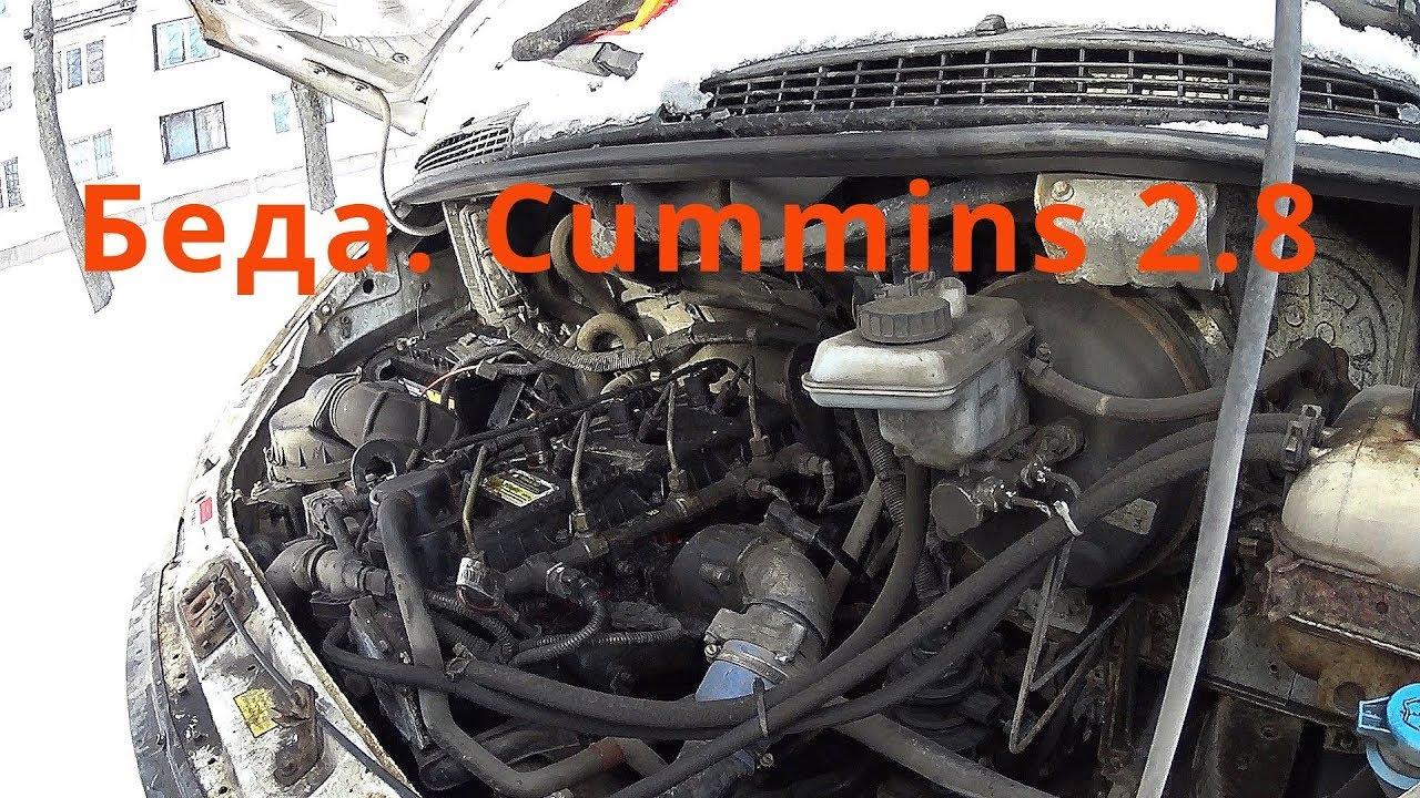 Капитальный ремонт двигателя Cummins ISF2.8 ГАЗель Next - YouTube
