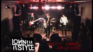 LOVIN STYLE 9h LIVE 2012.04.28(sat) SET LIST 08.