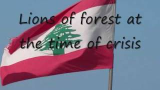 Lebanese National Anthem (English Lyrics)