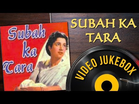 Subah Ka Tara [1954] Songs - Pradeep Kumar - Jayshree - C. Ramchandra Hits | Black & White Songs