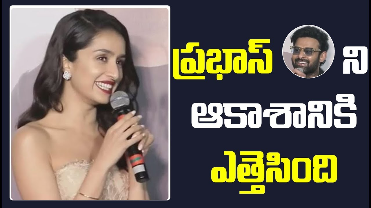 Shraddha Kapoor about Prabhas Greatness and Simplicity at Saaho Trailer Launch Event