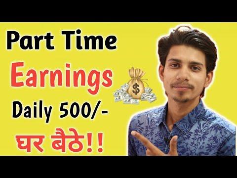 Earn Money Online with part Time Work ¦ Earn Money Website ¦ Money earning Apps ¦ EarnKaro Website