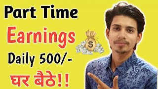 Earn Money Online with part Time Work ¦ Earn Money Website ¦ Money earning Apps ¦ EarnKaro Website