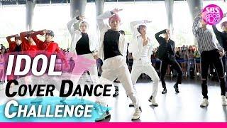 Cover images (Eng sub)[IDOL COVER DANCE CHALLENGE] 아스트로 X SF9 X 더보이즈 X CIX '아이돌 커버 댄스 챌린지'  / EXO 'LOVE SHOT'
