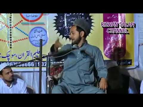 Mohabbat E Rasool S.A.W.S. By Shaikh Jarjis Siraji Ansari Hafizahullah