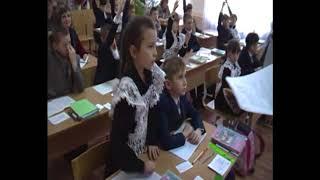 Фрагмент урока учителя начальных классов Ермак Н.Ф., МОБУ