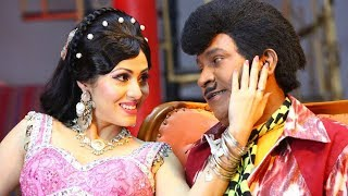 Vadivelu Nonstop Funny Tamil movies comedy scenes | Tamil Matinee Latest 2018