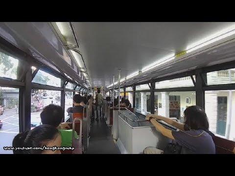 "Hong Kong Tram Ride @ ""Still"" Hot Thursday Afternoon (even in late September)"