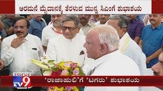CM Yediyurappa 78th Birthday Bash: SM Krishna Arrives To Palace Grounds