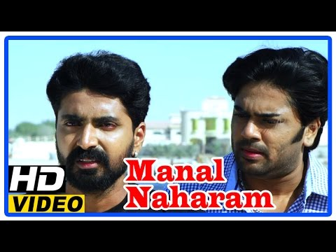 Manal Naharam Tamil Full Movie | Scenes | Prajin Couldn't Arrange Money For Poornima