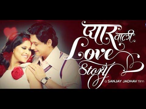 Zara Zara Full Song |Pyaar Vali Love Story |Karaoke |With Lyrics
