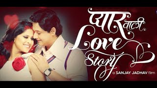 Zara Zara Full Song |Pyaar Vali Love Story |Karaoke |With Lyrics
