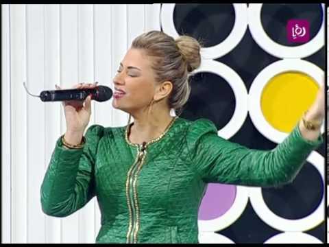 """الفنانة ريم غزالي تغني """"يا صياد الغزلاني"""""""