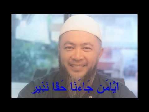 Solatun Bissalam - Abdus Salam (Brunei Darussalam)