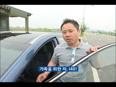 Hyundai 2013 i40 VGT wagon Driving