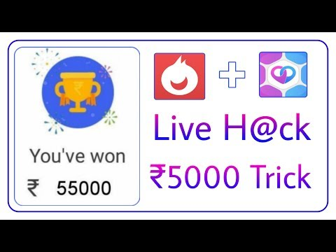 Emoally Unlimited Scratch Card || Injoy App Live Payment Proof [ Hindi ]