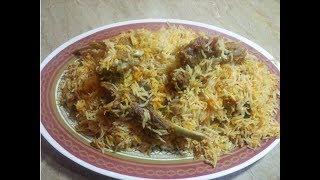 Dehli Ki Sada Biryani Recipe by hamida dehlvi