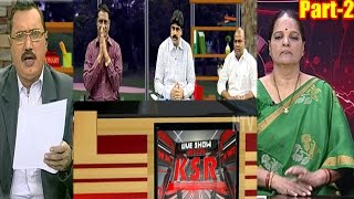 Discussion on TDP MPs Sensational Comments on Pawan Kalyan | Part 2 | KSR Live Show