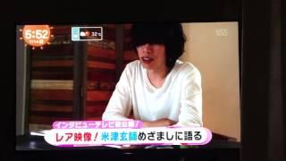 なんとあの米津玄師さんがめざましテレビに出演なされました!! めった...