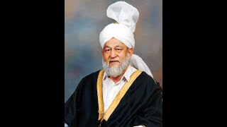 Recitation of The Holy Quran In the Style of Hazrat Musleh Maud