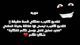 راب اليمن ... هذه الليلة ... فديو كليب ... 2020 ⚡♥️