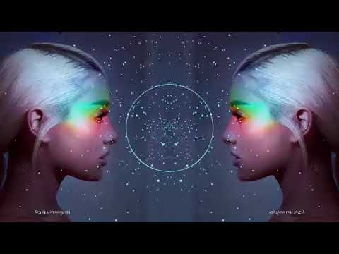 Ariana Grande - No Tears Left To Cry (INSANE BASS BOOSTED)
