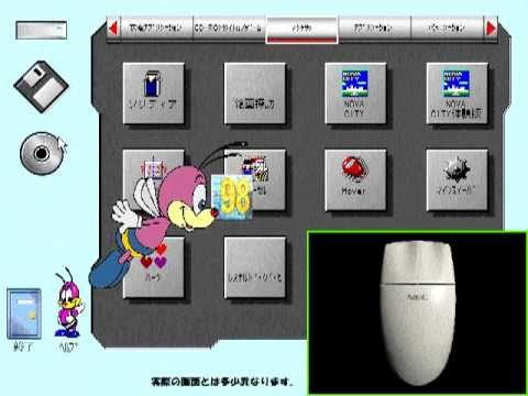 NEC PC-9821 - YouTube