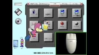 NEC PC-9821
