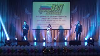 Казанская ТЭЦ 2 песня Ак чэчэклэр