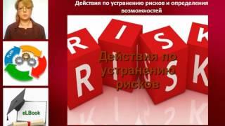 видео НЕБОШ международный сертификат по охране труда