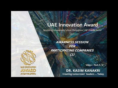 UAE Innovation Award 2017 - Company Awareness Session - Part 2 of 2
