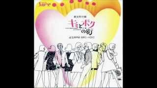1969年、福岡 新天町のテーマソングが公募で作られた。 ソノシートで作...