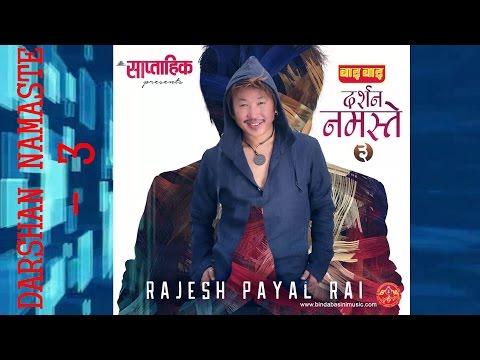 Darshan Namaste 3 by Rajesh Payal Rai  || Lyrical Song HD || New Album by Rai is King